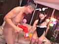 小便バニーガールパーティ 3