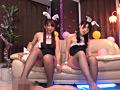 小便バニーガールパーティ 15