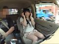 車中でセンズリ見る簡単なバイトのハズが誰かに見つかりそうなスリルに興奮してハメをはずしちゃった素人娘たち 15人5時間 1