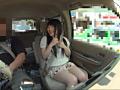 車中でセンズリ見る簡単なバイトのハズが誰かに見つかりそうなスリルに興奮してハメをはずしちゃった素人娘たち 15人5時間 4
