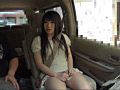 車中でセンズリ見る簡単なバイトのハズが誰かに見つかりそうなスリルに興奮してハメをはずしちゃった素人娘たち 15人5時間 10