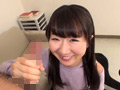 素人・AV人気企画・女子校生・ギャル サンプル動画:素人娘のびっくり暴発手コキ vol.4