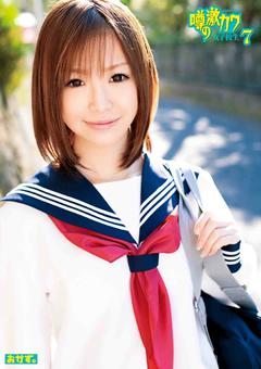 okazu-0081 ジャケット