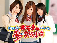 okazu2-0008 メインイメージ