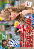 エロ過ぎギャルハメ体験記09