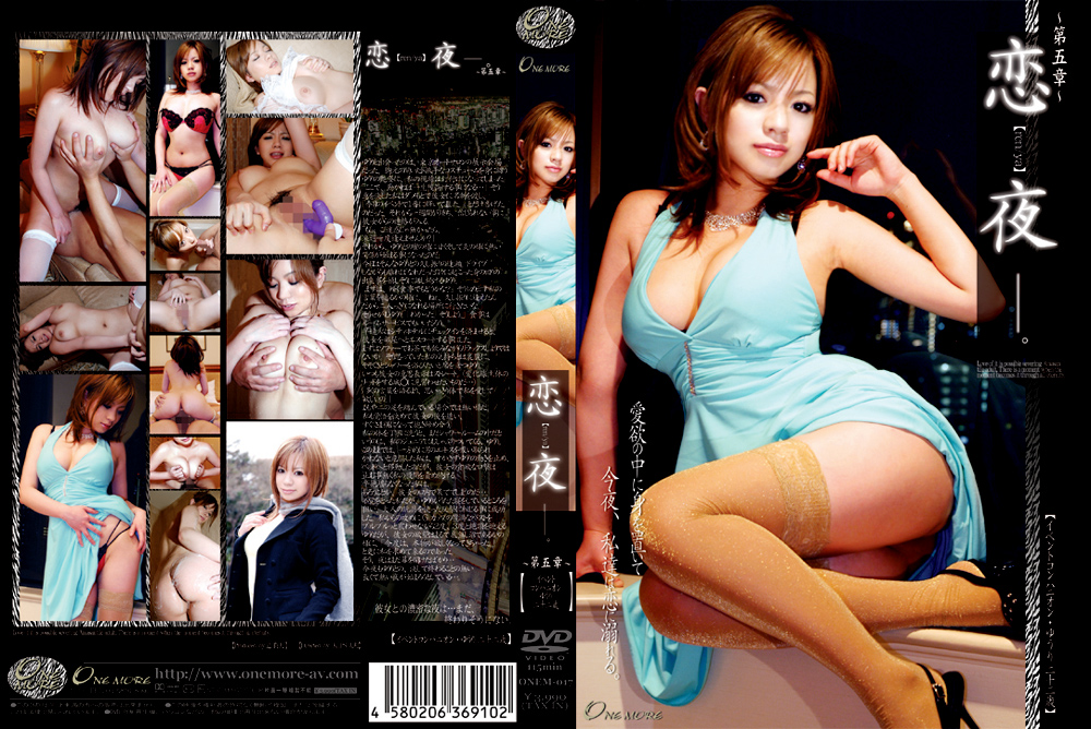 恋夜【ren-ya】 〜第五章〜のエロ画像
