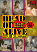 DEAD OR ALIVE M男格闘...