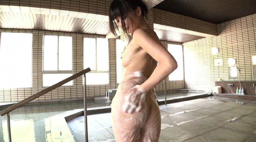 「シリーズ・湯けむり美女図鑑 其ノ四」