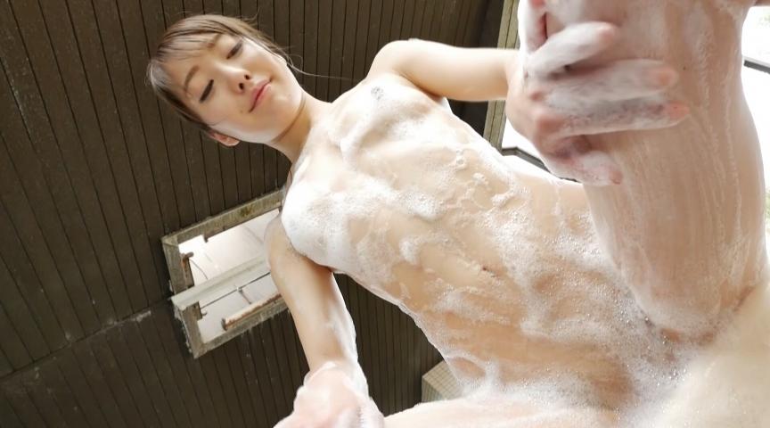 「混浴気分vol.22」坂井伊織