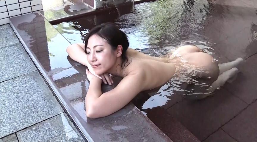 「シリーズ・湯けむり美女図鑑 其ノ参」