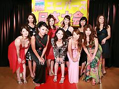 【エロ動画】淫乱豪華!絶世の美女大集合!熟ユニバース日本大会のエロ画像
