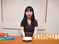 素人娘・ギャル・アダルト動画・サンプル動画:ザ・処女喪失62 完全版 35歳の処女が決意の初体験