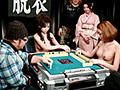 美人雀士の脱衣マージャン! 2010冬 濃縮版 月野姫,響のぞみ,宮坂レイア,和田聡子