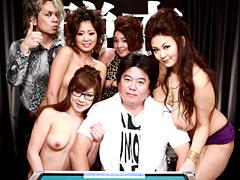 堀江貴文|美人雀士の脱衣マージャン!2010春の新人さん大会