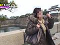 ザ・処女喪失79 完全版 美樹40歳Gカップ爆乳! 1