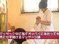 ビジネスホテルの女性マッサージ師 総集編1 4