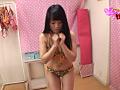 モデルオーディションに来た発育のイイ美少女をヤる! 9