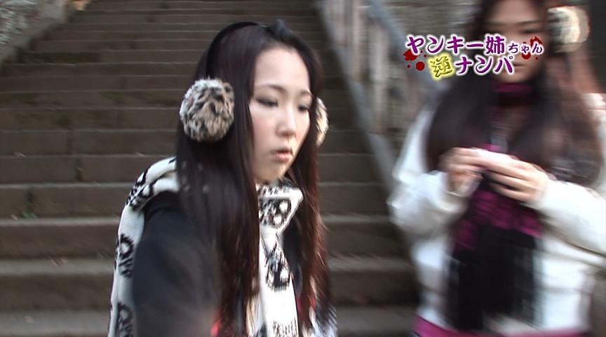 超恐ェ~ヤンキー姉ちゃんがイケメン野郎を逆ナンパ 「気合入れてチンポぶち込んでこいや!」 の画像1