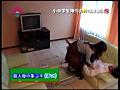 実録!小中●生時代のH体験5 1