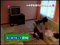 実録!小中●生時代のH体験5 4