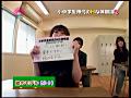実録!小中●生時代のH体験5 13