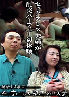 【熟女動画】凄エロ初身体験!8-初めてのハプニングバー身体験