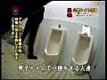 盗●!公衆トイレ売●1 3