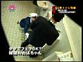 盗●!公衆トイレ売●1 12