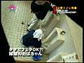 盗●!公衆トイレ売●1 19