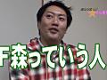 """今話題の""""レンタル彼女""""はエロいことできるのか? 3"""