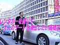 """今話題の""""レンタル彼女""""はエロいことできるのか? 7"""