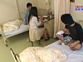 入院中にナンパSEX2 14