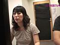 人妻がAV会社でモザイク処理のアルバイト2 8