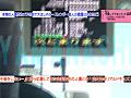 私と不倫して下さい(3)~山梨のスレンダー美乳妻・北川奈緒さん(34歳) 1