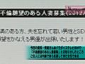 私と不倫して下さい(3)~山梨のスレンダー美乳妻・北川奈緒さん(34歳) 2