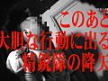 ストリップ劇場潜入盗●!4 2