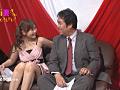 新妻さんいらっしゃい!〜ハズせば公開SEX! 14