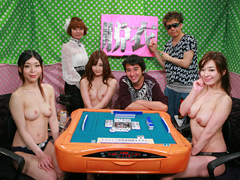 【エロ動画】女流雀士と4P!脱衣マージャンLIVE2013春 濃縮版の企画エロ画像