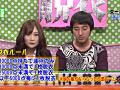 女流雀士と4P!脱衣マージャンLIVE2013春 濃縮版 7