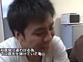 おっぱいを押しつけてくる歯科助手はヤラせてくれるのか?(4) 4