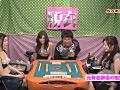 生放送で衝撃エロハプニング!超お宝映像大連発! 10