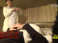 ヤラせてくれるという噂の美人看護師4 15