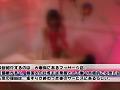 厳選美女16人!一発ヤレるアジア系マッサージ店大公開 16
