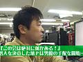 中高年向けのパートナー紹介所「コスモス会」は即ハメ入れ喰いだった! 2
