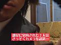 中高年向けのパートナー紹介所「コスモス会」は即ハメ入れ喰いだった! 9
