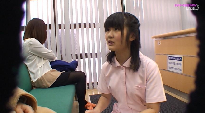 マ●コに指を入れてくるレディースクリニックの看護師
