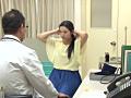 田舎の個人病院を営む院長が撮り続けたセクハラ診察映像 13
