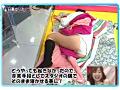 美人女子アナ30人!超お宝エロ映像大公開 9