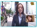 美人女子アナ30人!超お宝エロ映像大公開 12