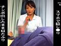 ヤラせてくれるという噂の美人看護師6 4
